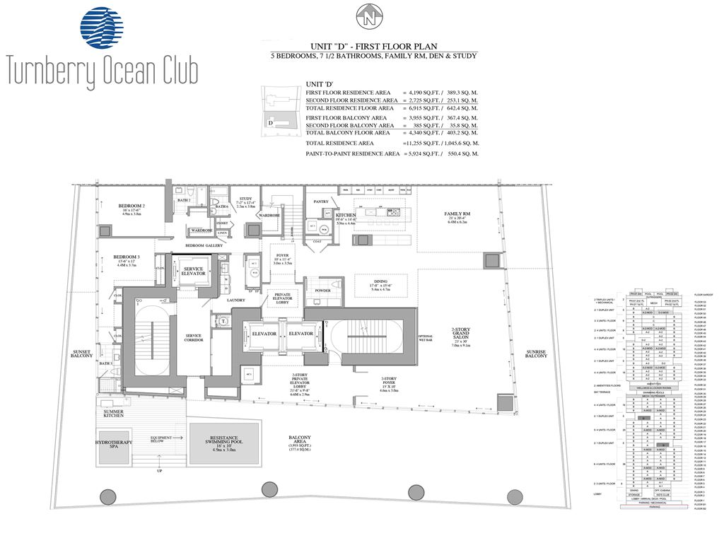 Turnberry Ocean Club - Unit #D -1st Floor of D with 4190 SF